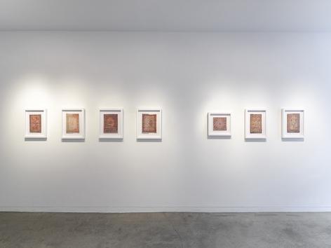 Saad Qureshi  Tanabana, Installation View 18
