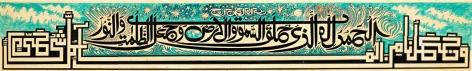 SADEQUAIN Calligraphic Panel, n/d
