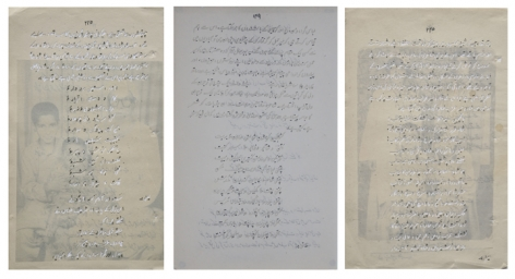 Ghulam Mohammad Yaad Dasht (triptych)