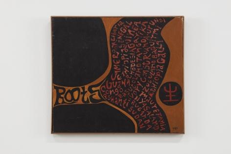 Gloria Bohanon, Roots, c. 1970