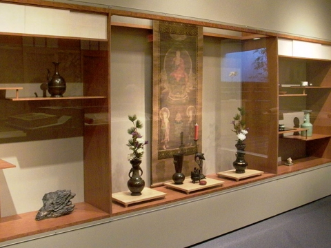 Kazari: Decoration and Display in Japan, 15th–19th Centuries