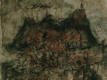 The Art of Mu Xin: Landscape Paintings and Prison Notes