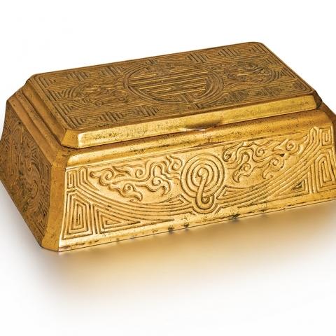 Chinese Pattern Cigar Box