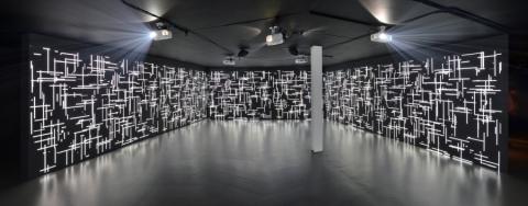5 instalaciones de arte contemporáneo que debes visitar en la CDMX | ECOS. Magdalena Fernández