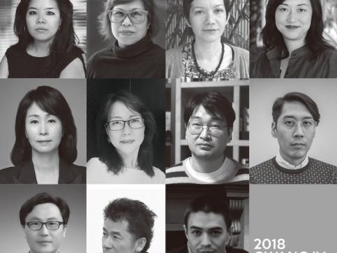 damián ortega, apichatpong weerasethakul, leonor antunes and adrián villar rojas participa imagined borders - gwangju con in gwangju biennale