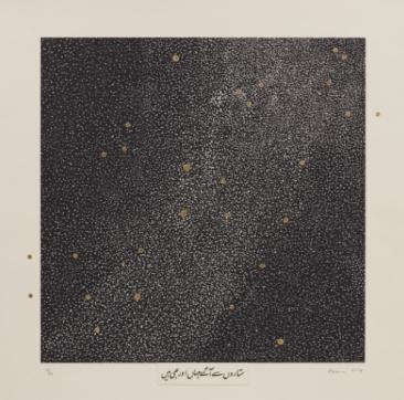 Zarina abstract print Beyond the Stars