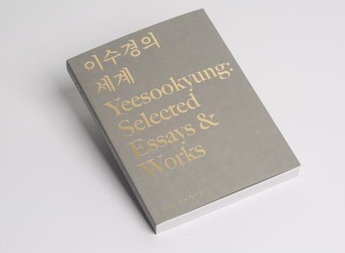 Yeesookyung