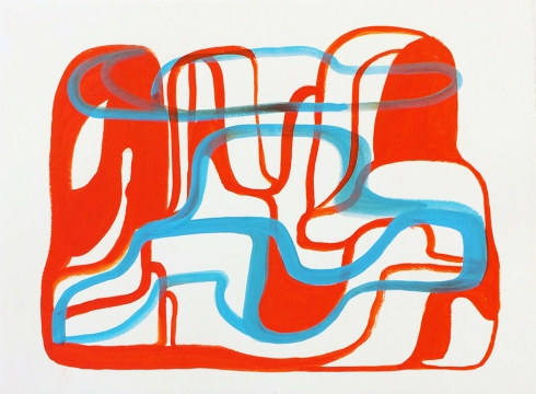Art in Review: Joanna Pousette-Dart