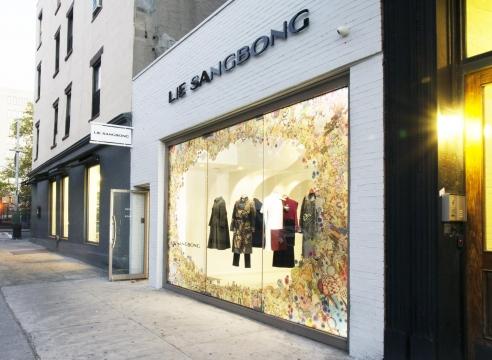 SEUNG HYO JANG x LIE SANGBONG Spring/Summer 2015 Collection