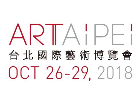 Now on: Art Taipei