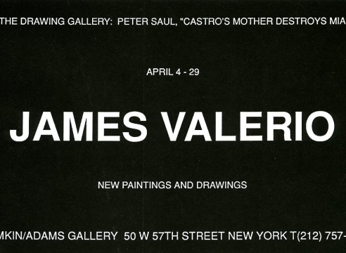 James Valerio: New Paintings and Drawings