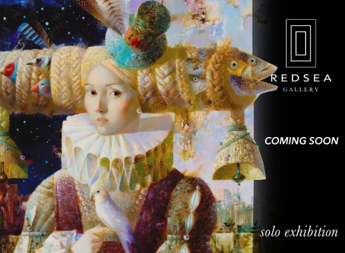 Upcoming Exhibition!