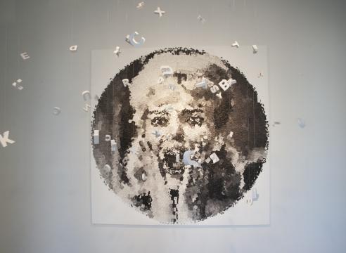 Close Up: Contemporary Portraiture