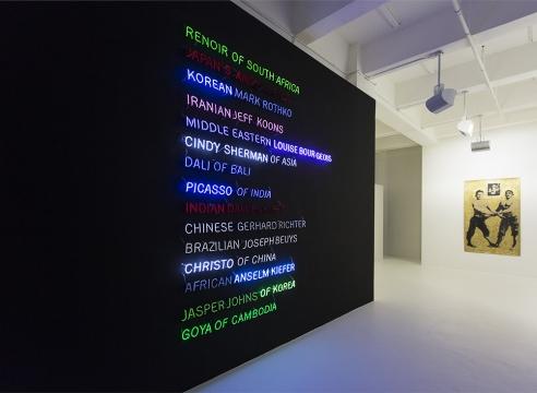 MECA and Leila Heller Gallery Present: The Space Between