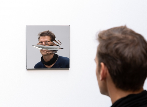 PROJECT ROOM: Jeppe Hein