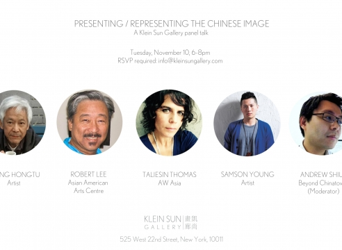 Presenting/Representing the Chinese Image