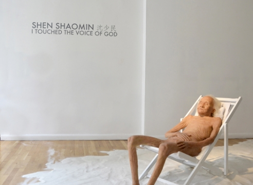 Shen Shaomin: I Touched the Voice of God