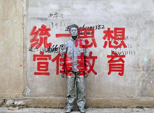 中国现在: 在转变中迷失