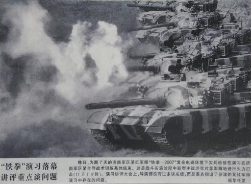 刘勃麟: 中国报告 2007