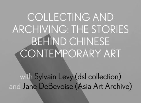 Collecting and Archiving: the Stories behind Chinese Contemporary Art