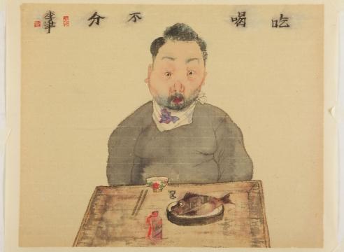 意在笔先-中国当代水墨画展