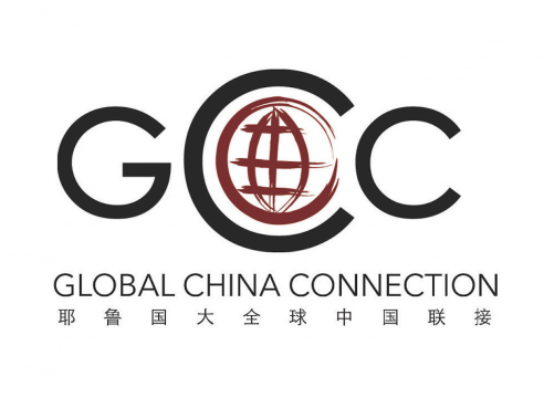 China as a Global Citizen