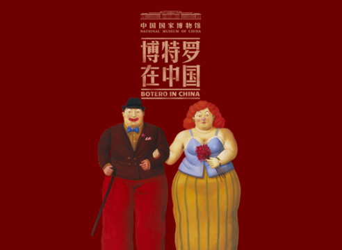 """Shanna Sun and Janet Fong co-curate """"Botero in China"""""""