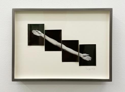Art Basel OVR Pioneers: Jared Bark