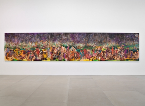"Ali Banisadr: ""At Once"""