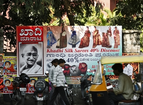 Who Knew? Mr. Gandhi