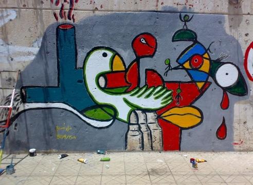 Shubbak festival 2019 - Syria and Yemen: Making Art Today