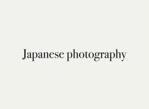 Japanese Photography