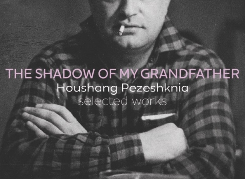 """""""The Shadow of My Grandfather"""" Book Launch"""