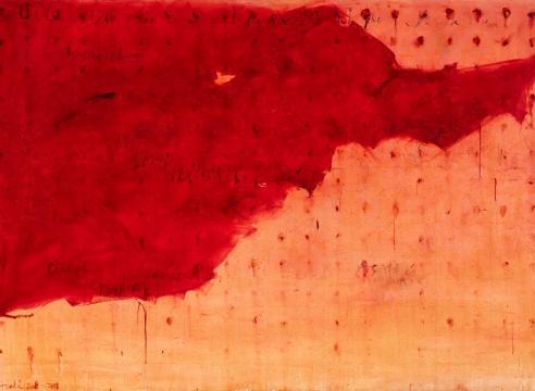 Azadeh Razaghdoost Selected Works