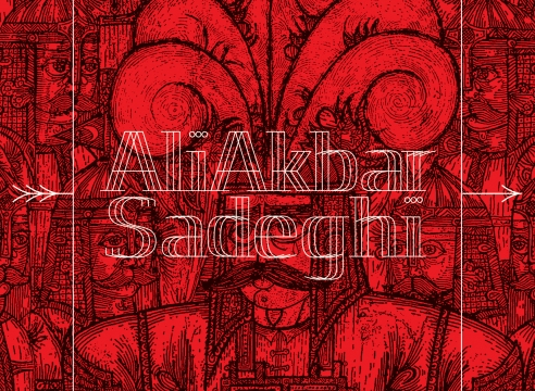 """The Book Launch of Ali Akbar Sadeghi's """"The Complete Works"""""""