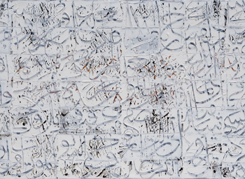 Signs: Contemporary Arab Art