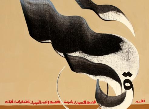 Hassan Massoudy