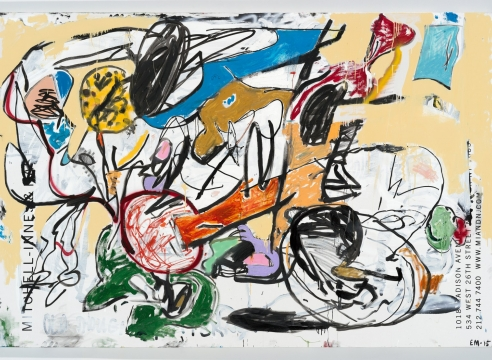 Four Drawing Shows to See Now