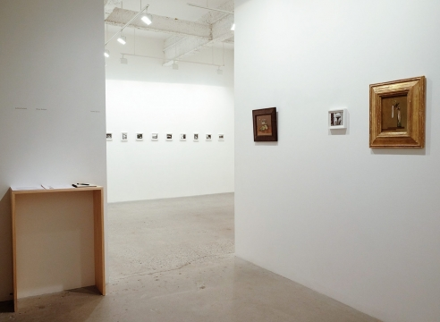 Justine And Bruce Kurland At Higher Pictures