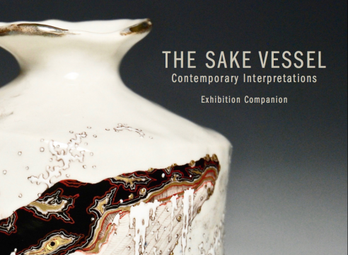 ORDER NOW: The Sake Vessel - Contemporary Interpretations - Exhibition catalogue now available