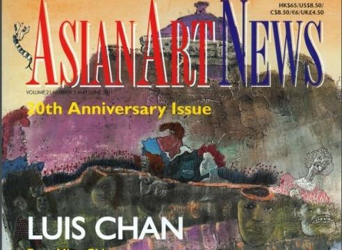 Qiu Shihua and Shi Jing at Chambers Fine Art, by Robert C. Morgan