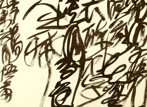 《王冬龄熠熠生辉的抽象艺术》 Bridget Gleeson撰