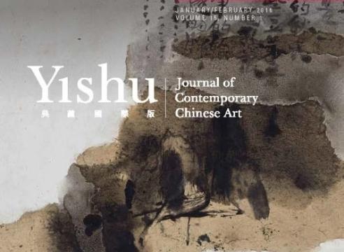 The Etchings of Yan Shanchun, by John Tancock