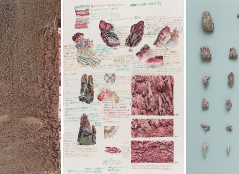 Guo Hongwei: Mining Mineral Structures with Watercolor and Sediment, by Barbara Pollack