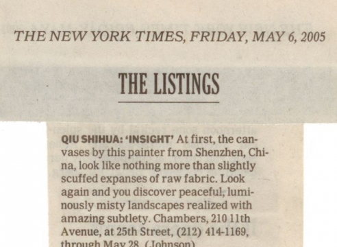 Qiu Shihua at Chambers Fine Art