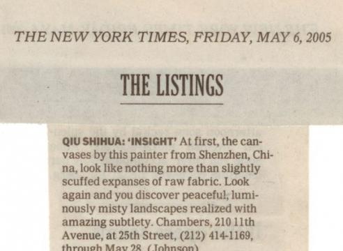 Qiu Shihua at Chambers Fine Art