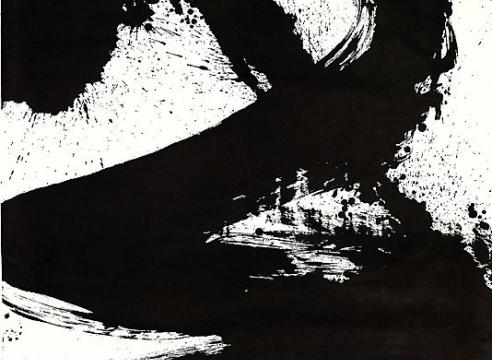 墨非墨:一个关于中国当代艺术在国际舞台上的展示(Ink Not Ink: An Exhibition of Contemporary Chinese Art on World Tour)