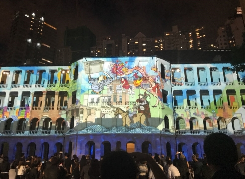 Lam Tung Pang: Opening Light Show: The History of Our Future