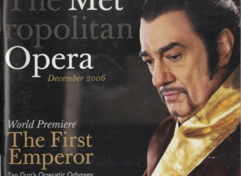 World Premiere of The First Emperor