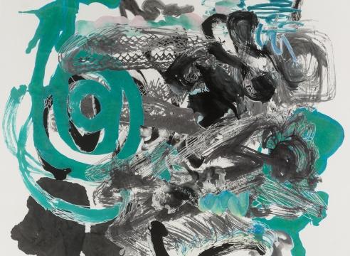 Infinite Labyrinth: New Works by Wu Jian'an, by Robert C. Morgan
